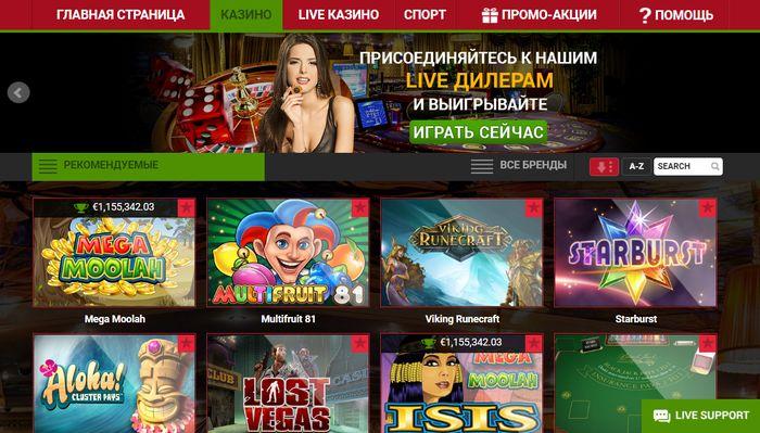 Автоматы которые дают онлайнi яндекс играть бесплатно в игровой автоматы
