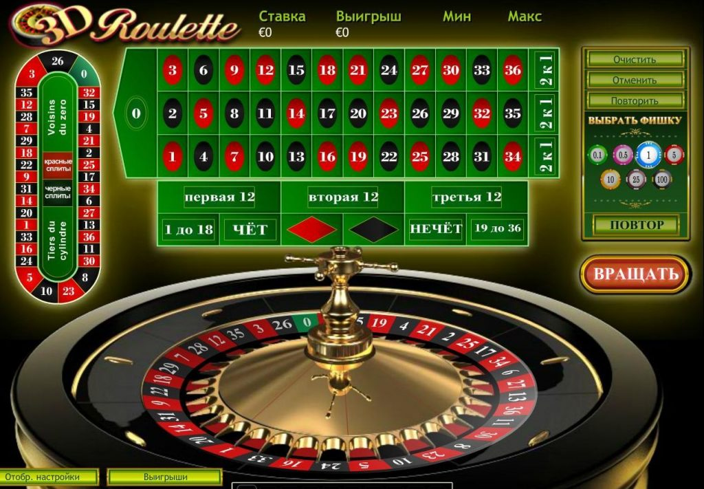 online casino roulette martingale
