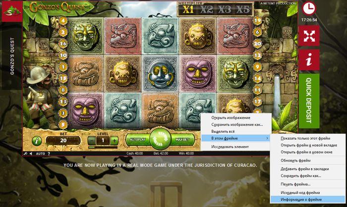 Игровые автоматы карнавал играть онлайн