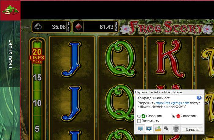 Игровые автоматы сервер скачать игровые автоматы черти бесплатно на андроид
