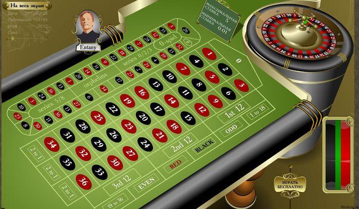 Технология онлайн рулетка казино с де ниро онлайн бесплатно в хорошем качестве