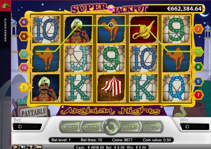 Arabian Nights (NetEnt) 'de Wild sembolü ile kazanç kombinasyonu