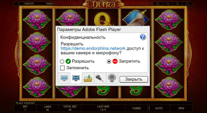 Управляющий сервер Endorphina для игры на фантики