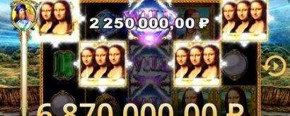 Shangri La Online Casino & Sports выплатило 6 870 000 рублей счастливому игроку в Triple Double Da Vinci Diamonds